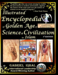 Muslim Religion Encyclopedia